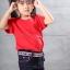 เสื้อยืดเด็ก สีแดง คอกลม แขนสั้น Size S thumbnail 2