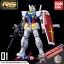 RG 1/144 RX-78-2 GUNDAM อาร์เอ็กซ์ 78-2 กันดั้ม thumbnail 1