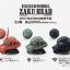 GACHAPON EXCEED MODEL MS-06S ZAKU HEAD กาชาปองซาคุ สีแดง thumbnail 3