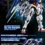 P-BANDAI MG 1/100 00 XN RAISER thumbnail 4