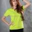 2XL เสื้อยืด สีเขียวมะนาว คอวี แขนสั้น Size 2XL thumbnail 2