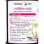 Herbal One Garcinia Plus เฮอร์บัล วัน การ์ซีเนีย พลัส บรรจุ 60 แคปซูล thumbnail 3